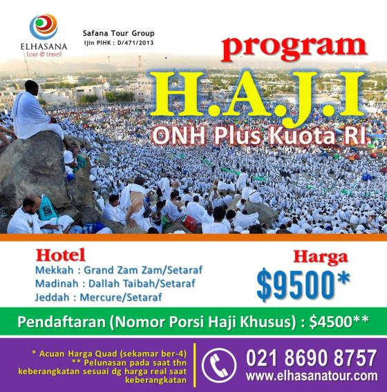 banner-haji-2017-office-1