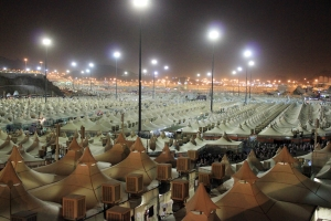 Mina's_tents