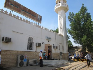 Masjid Hudaibiyyah