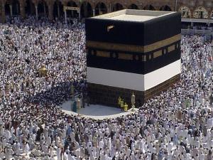 tempat-mustajab-doa-di-masjidil-haram-hijr-ismail-01