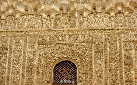 Alhambra_2