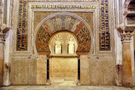 Mihrob Masjid Cordoba