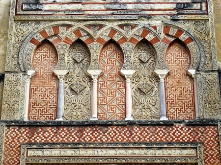 Detail Fasad Masjid Cordoba
