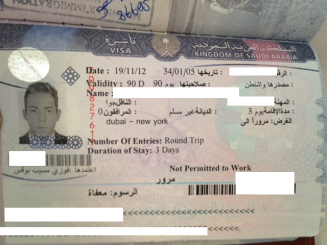 saudia-arabia-transit-visa