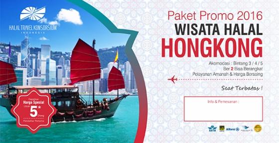 PHM-19052016_tour_PAKET_TOUR_HONGKONG_SHENZHEN_MACAU_05D_MAY_16