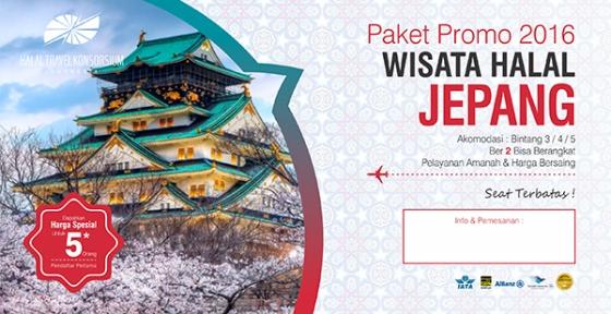 PJGR-07072016_tour_PAKET_TOUR_MOSLEM_GOLDEN_ROUTE_JEPANG_JULI_2016