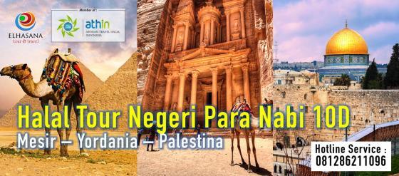 Banner Negeri Para Nabi