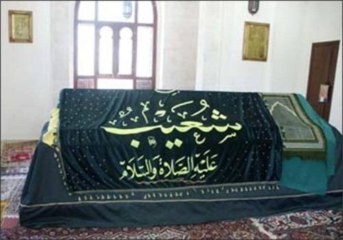 Makam Nabi Syuaib & Nabi Yusha