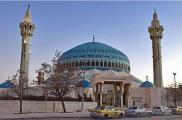 Masjid King Abdullah