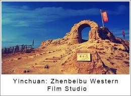 Yinchuan 4