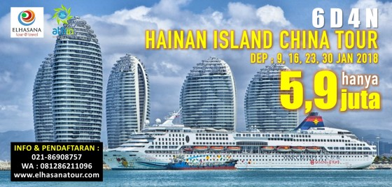 Banner Hainan 6D4N