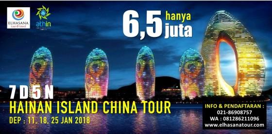 Banner Hainan 7D5N
