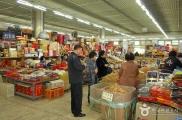 Ginseng Centre