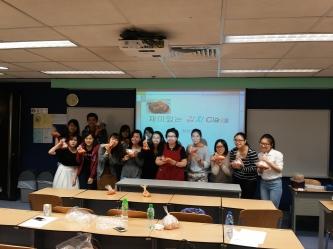 Kimchi School Workshop