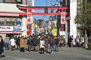 Komachi Shoping Street