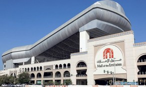 Mall of The Emirate