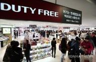 63 Hanwha Duty Free