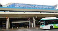 Gimpo Airport Seoul