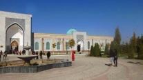 Imam Al – Bukhary University
