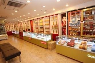 Ginseng Center