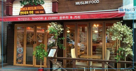 Restoran-Halal-Korea--IST