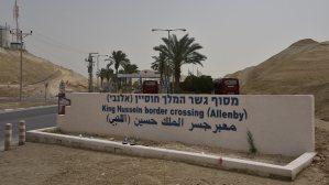 Allenby Bridge Border