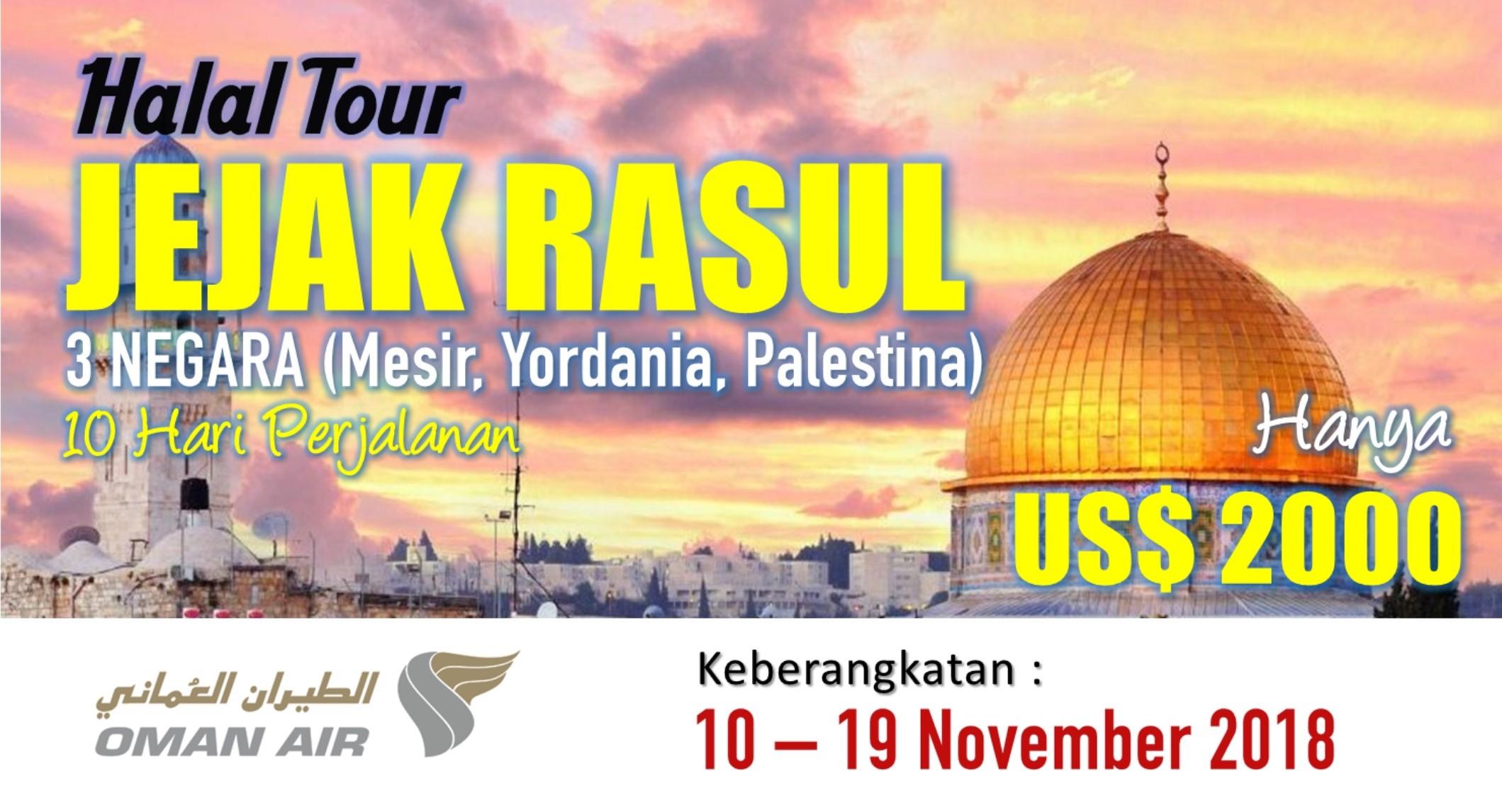 Brosur Elhasana Tour Paket Wisata 3 Negara Halal Jejak Rasul 10h