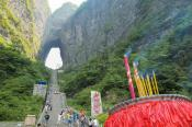 Buddhist Heaven