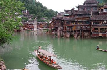 Guantuo River