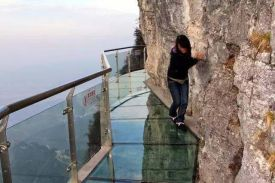 Glass Sky Road