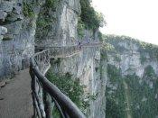 Gui Plank Road
